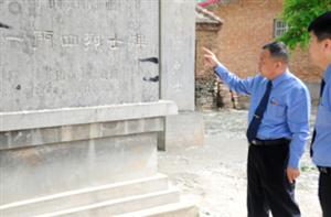 清丰县检察院走访英烈纪念场所,加强英烈纪念设施管理维护