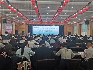 福彩3d胆码预测市邮政银行联合邮政金融组织开展案件警示教育活动