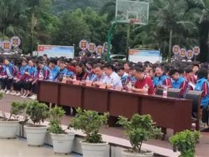 筠连县教育和体育局启动青少年防溺水安全教育示范活动
