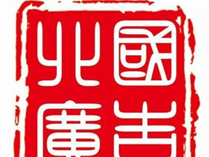 常�的蒙古族名字到底是什么意思?今天全懂了