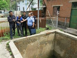 汉中男子杀害19岁同居女友抛尸冷却池 逃亡山西21年后投案自首