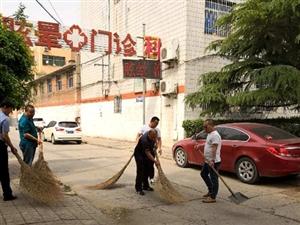 """极速快三预测区市场监督管理局开展""""党员活动日"""" 环境卫生清扫活动"""