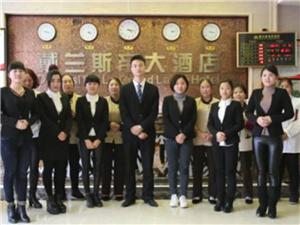 【第五期】黄宗祥――从模具学徒到酒店总裁的成功转型