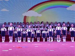 【庆六一】辉南县幼儿园在县文化宫举办了文?#29031;?#28436;活动。