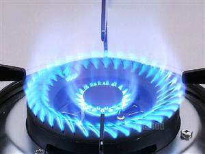 新规明年施行,不再征收用气初装费,通气验收不得收费