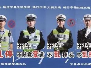 ���x交警大�招聘40名工作人�T!
