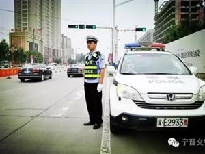 ���x交警:�P于2019年高考期�g城�^部分路段��行�R�r交通管制的通告