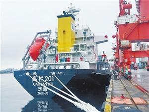 """""""高栏201""""货轮成功完成首航 珠海港万吨级散货船队再添新成员"""