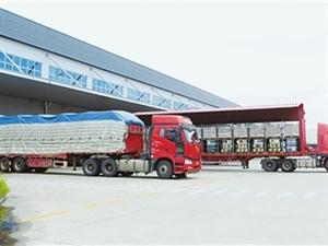 高栏港区推动物流产业发展 致力打造国际航运物流中心