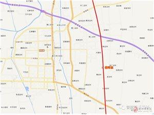 清河�|站位于清河�h城�|��5公里���V�f附近