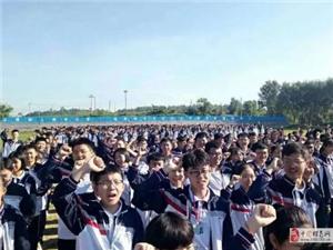 热烈祝贺【辉南六中】高考成绩创建校史新高