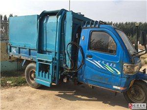 出售垃圾清运车4辆
