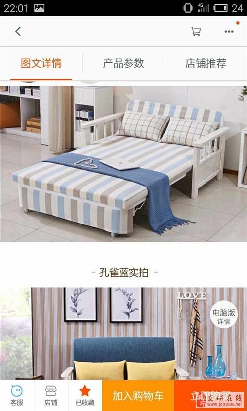 交城:新买的沙发床转让