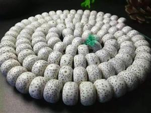 星月菩提子精品108颗8*12桶珠多少钱