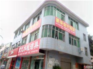學辦公軟件讓你晉升管理層到新縣新華會計電腦培訓中心