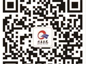 安徽清文教苑总裁班2016年秋季招生