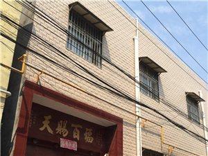 两层独院出租,光荣路东司法局对面康湾社区