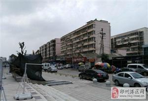 (皇家赛车)二七商圈产权旺铺、江泰天宇国际沿街商铺热销中