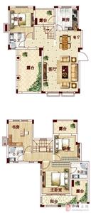 顶层复式墅级花园洋房,面积约150.92-152.03�O