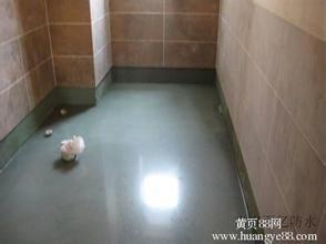 青島城陽區房屋維修防水補漏專業防水