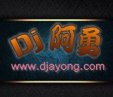 湖北恩施来凤哪里可以学DJ打碟喊麦的?