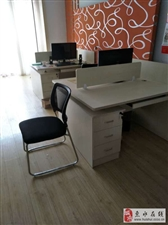 超低价出售办公家具