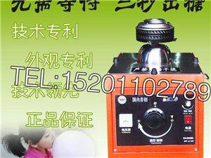 電動棉花糖機電動商用棉花糖機價格