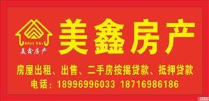 黄杨君92平米3室34.8万