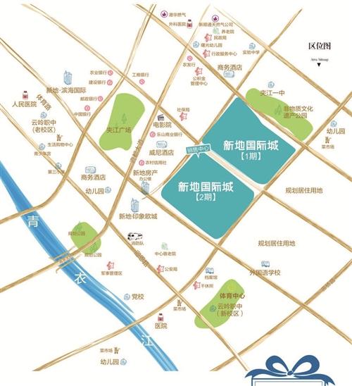 新地国际城区位图