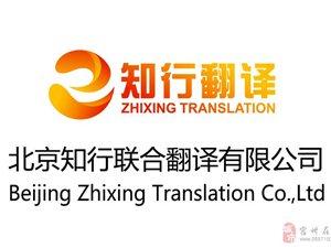 为您提供专业的英语翻译服务