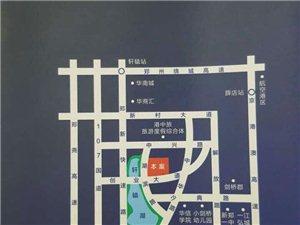 (出租)CBD核心首创MOHO商务综合体办公写字楼