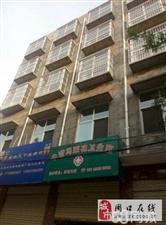 八一路实验幼儿园 1室(怡港国际连锁公寓,八一交通路新房)