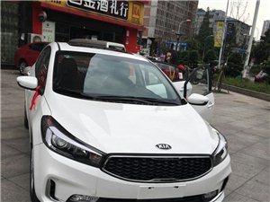 東風悅達起亞K3,首付僅需9445,即可開車回家