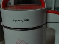 出售8成新九阳豆浆机一台