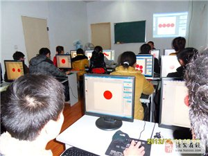 淮安城电脑专业培训 学电脑哪些软件好
