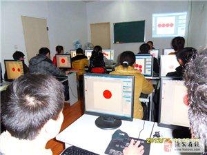 淮安应用办公自动化软件培训 文员的电脑办公软件?#24515;?>                                 </a>                             </div>                             <div class=