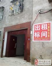 (单间皇家赛车)航空港 富士康张庄村北街标间 1室0厅 主卧