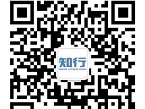 潍坊最专业的拓展公司 专业拓展培训 拓展训练第一品