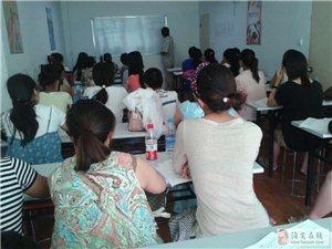 淮安财务会计初级职称课程培训 高中生可以考会计哪些