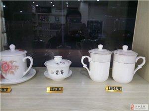 中高档健康、高雅的骨瓷餐具、茶具任你选购!
