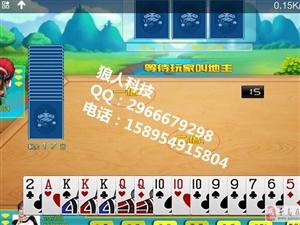 玩棋牌游戏赢钱,不如做棋牌游戏运营赚钱