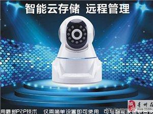 青州遠程監控安裝