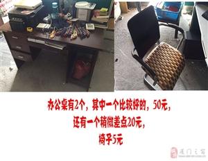 搬厂剩余一些货架,办公桌,胶带,椅子,书柜,摄影灯