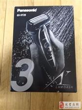 松下ES-ST25日本原装电动剃须刀(防水)