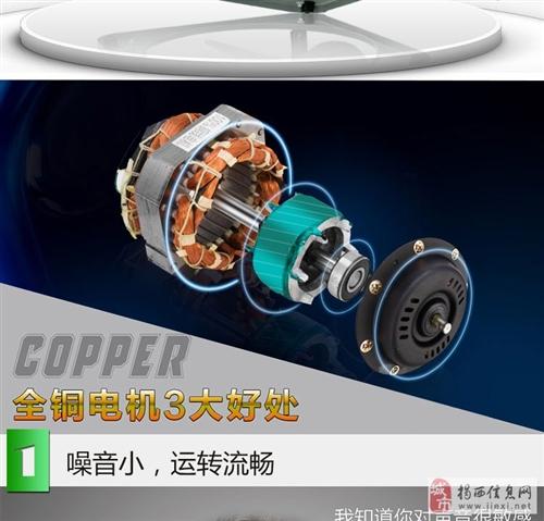 长安14寸强力金属排风扇排气扇厨房换气扇超静音