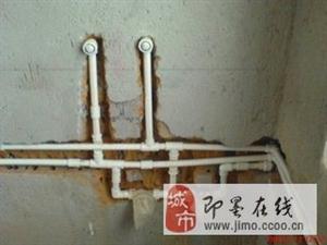 即墨市维修水管,水龙头,水阀漏水