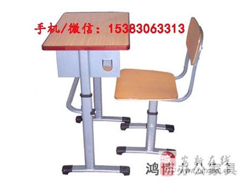 厂家批发科学环保课桌椅学生课桌椅