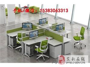 办公家具批发职员办公桌简约现代电脑组合桌员工位