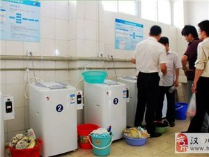 商用投币洗衣机加盟