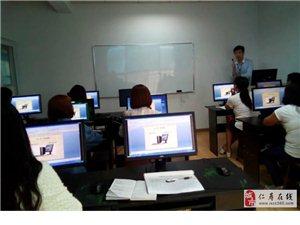 仁寿学电脑学计算机电脑办公